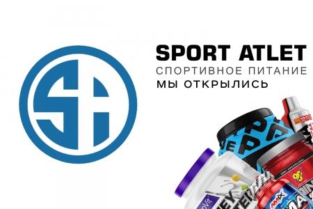 Мы открылись! Магазин спортивного питания Киев, Украина!