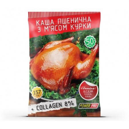 Power Pro Каша пшеничная, 50 грамм