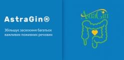 AstraGin®