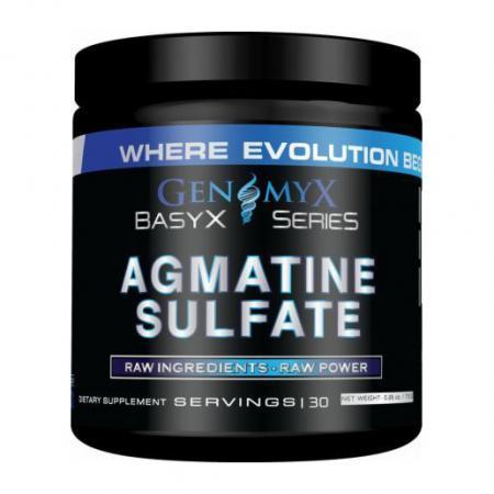 Genomyx Agmatine Sulfate, 15.8 грамм