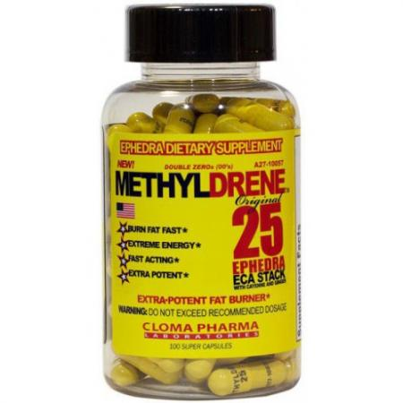 Cloma Pharma Methyldrene, 100 капсул