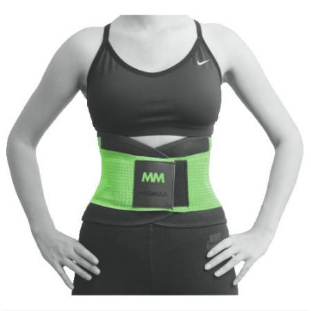 Пояс Компрессионный MAD MAX MFA 277, зеленый