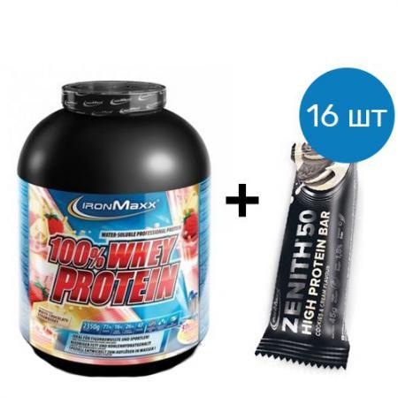 IronMaxx 100% Whey Protein 2.35 кг + Zenith 45 грамм - ваниль*16 шт, SALE