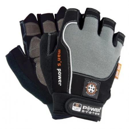 Перчатки для фитнеса Power System, серые - PS-2580