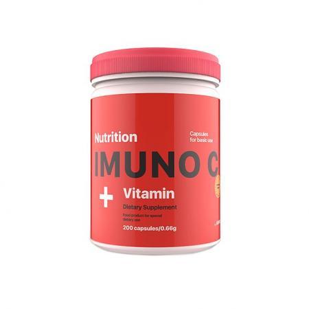AB Pro Imuno C Vitamin, 200 капсул