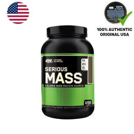 Optimum Serious Mass, 1.36 кг