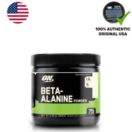 Optimum Beta-Alanine Powder, 263 грамма