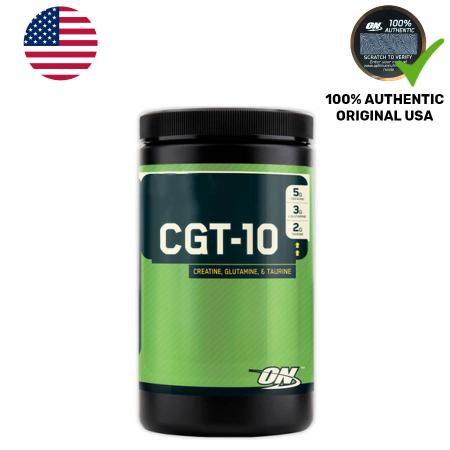 Optimum CGT-10, 600 грамм