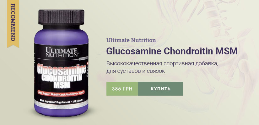 Ultimate Nutrition Chondroitin MSM 90 tabs